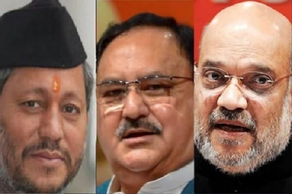 उत्तराखंड के सीएम तीरथ ने गृह मंत्री शाह और BJP अध्यक्ष नड्डा से आधी रात में क्यों की मुलाकात,आखिर क्या हुई बात....